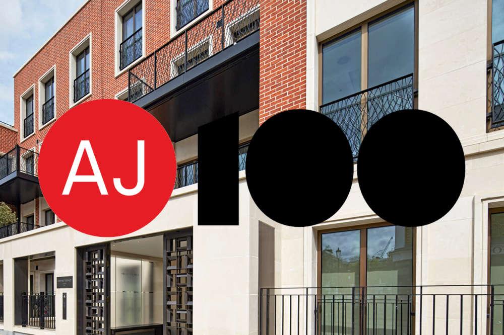 AJ100 club