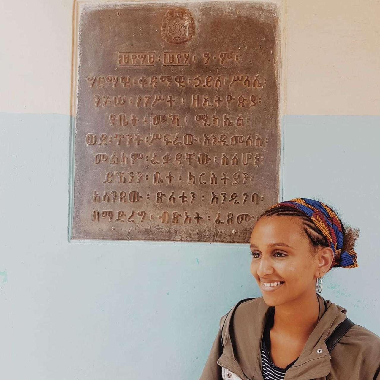 Adventures in Eritrea
